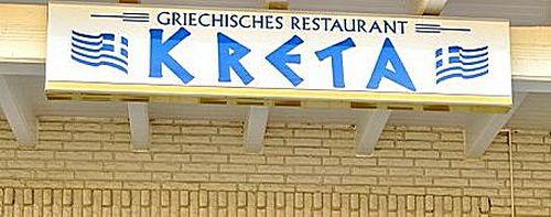 Jahresanfangessen @ Restaurant Kreta