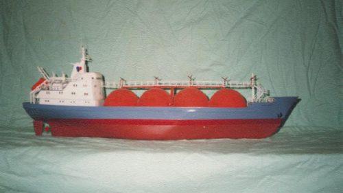gastanker